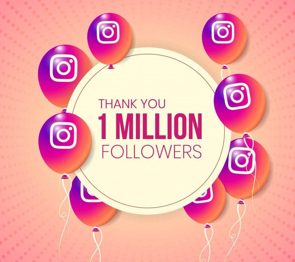 يمكنك الوصول إلى ما يقرب من 1 مليون مستخدم Instagram