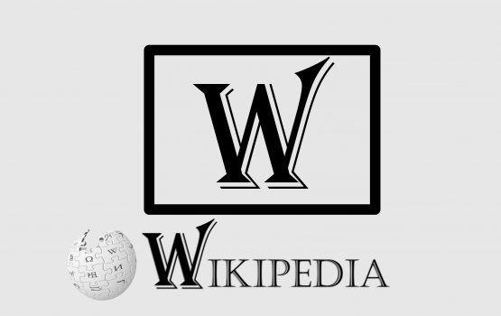 wikipedia 555x350 1 - الموسوعة الحرة Wikipedia تعلن عن تصميم جديد وميزات جديدة للموقع لأول مرة منذ عشر سنين